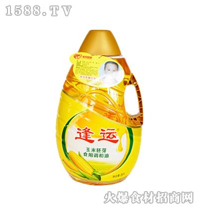 逢运-玉米胚芽食用调和油5L