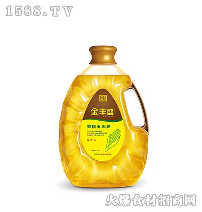 金丰盛鲜胚玉米油1.5L