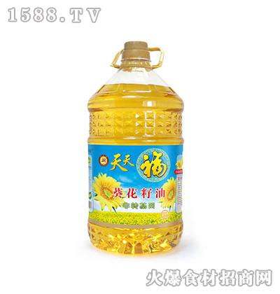 天天福葵花籽油5L