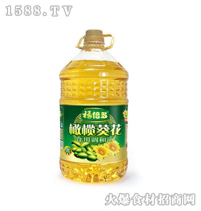福倍多橄榄葵花食用调和油5L