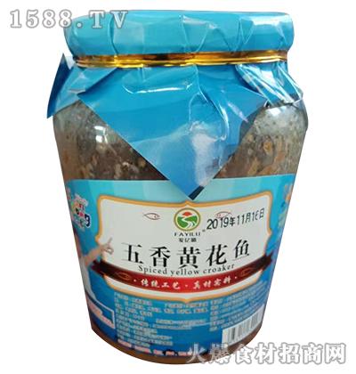 发亿璐五香黄花鱼罐头