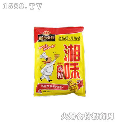 金品味湘味鸡精454克