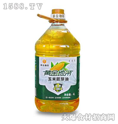 黄金地带清香玉米胚芽油4L