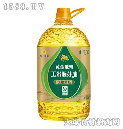 黄金地带玉米胚芽油5L