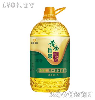 黄金地带精制玉米胚芽油5L
