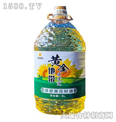 黄金地带清香玉米胚芽油-5L