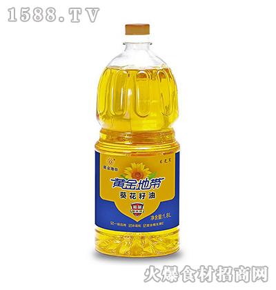 黄金地带葵花籽油1.8L