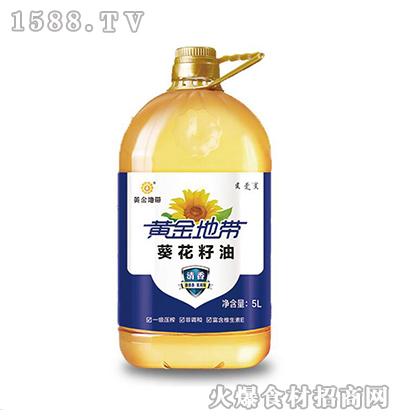 黄金地带葵花籽油5L