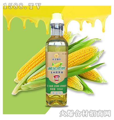 黄金地带玉米胚芽油500ml