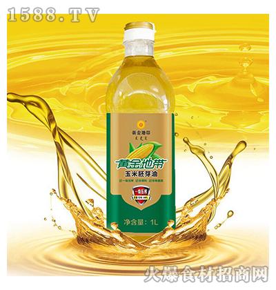 黄金地带玉米胚芽油1L