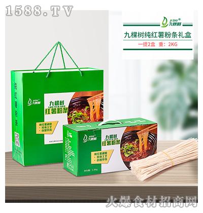 九棵树红薯粉条礼盒3.6kg