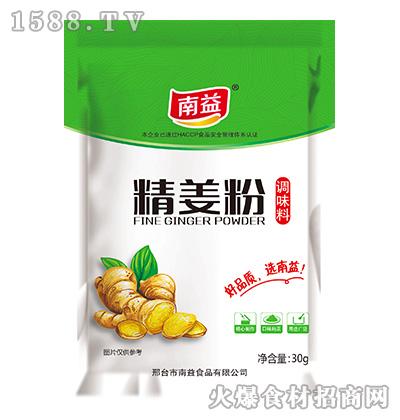 南益精姜粉30g