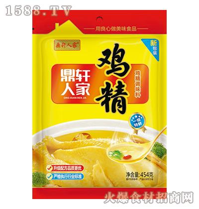 鼎轩人家-鸡精调味料454克