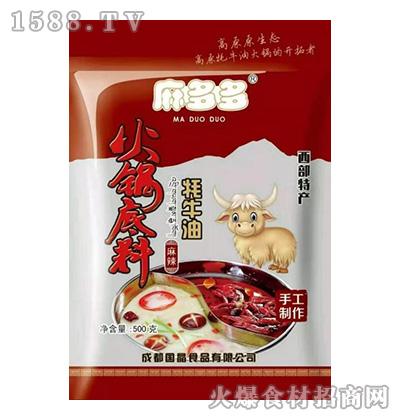 麻多多牦牛油火锅底料(麻辣)500克