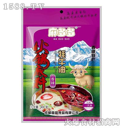 麻多多牦牛油火锅底料(香辣)500克
