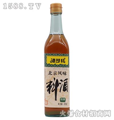 港其轩北京精制料酒500ml