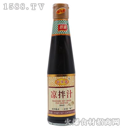 佰实选凉拌汁410毫升