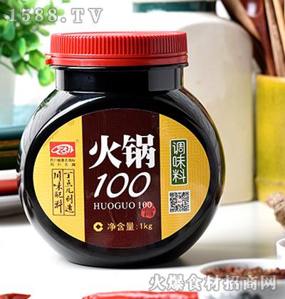 丁点儿火锅100调味料1kg
