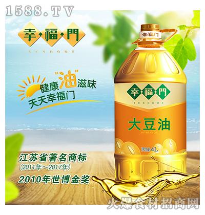 幸福门大豆油4L