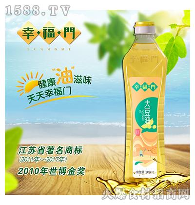 幸福门大豆油-900ml
