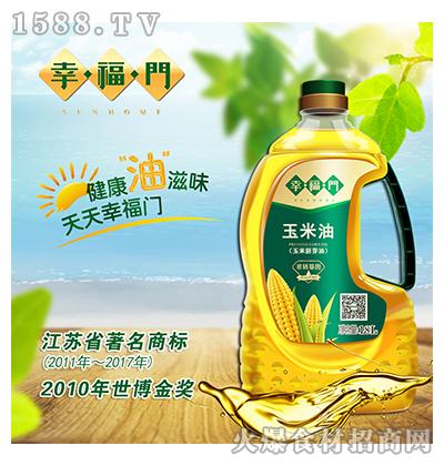 幸福门玉米油1.8L