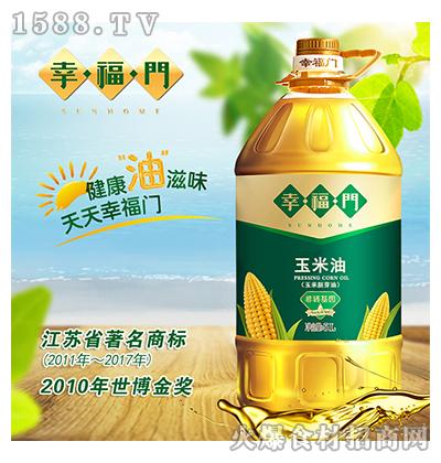 幸福门玉米油5L