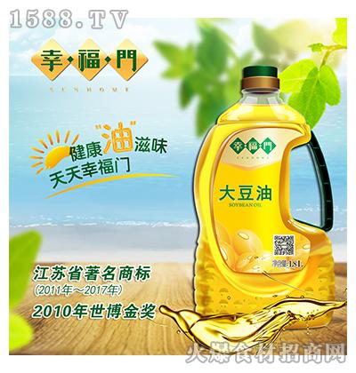 幸福门大豆油-1.8L