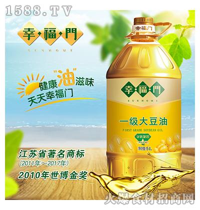 幸福门一级大豆油5L