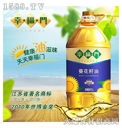 幸福门葵花籽油-5L