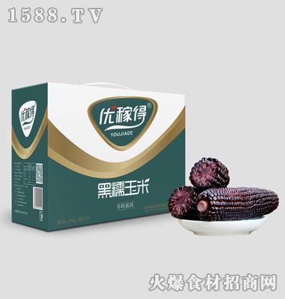 优稼得非转基因黑糯玉米礼盒2kg