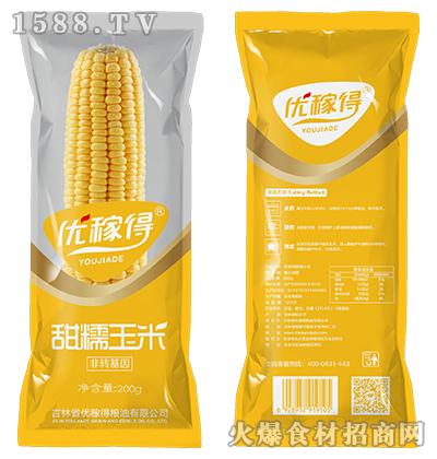 优稼得非转基因甜糯玉米200g