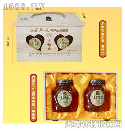 邦利庄园土蜂蜜礼盒1300ml