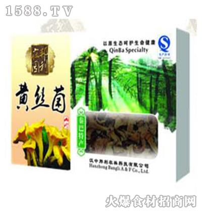 邦利庄园礼盒黄丝菌125g