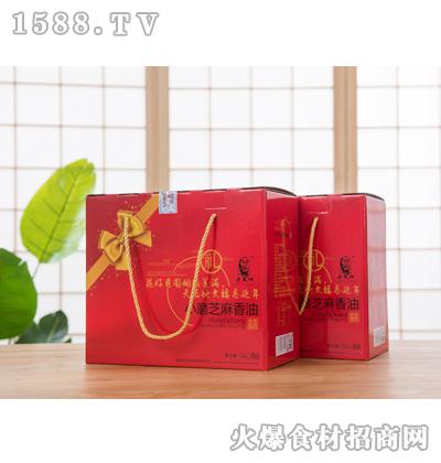 宏发祥小磨芝麻香油礼盒