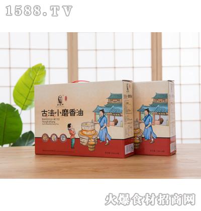 宏发祥古法小磨香油礼盒