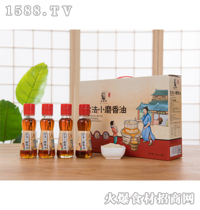 宏发祥古法小磨香油120mlx4瓶