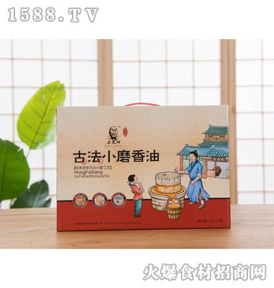 宏发祥古法小磨香油礼盒120mlx4瓶
