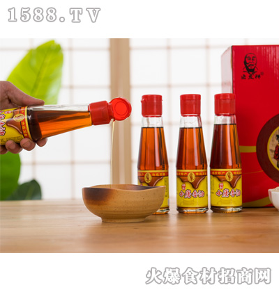 宏发祥一级小磨香油礼盒180mlx4瓶装