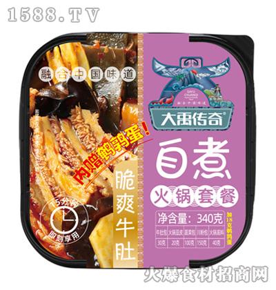 大禹传奇自煮火锅(脆爽牛肚)340克