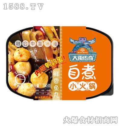 大禹传奇自煮小火锅(鲜香鱼丸)280克