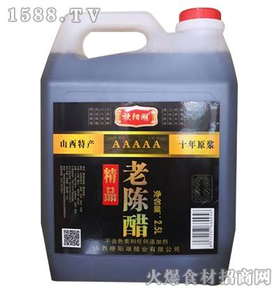 梗阳湖精品老陈醋2.5L
