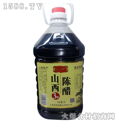 梗阳湖山西陈醋5L(3年陈酿)