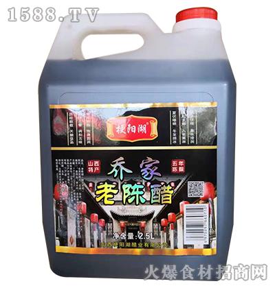 梗阳湖乔家老陈醋2.5L
