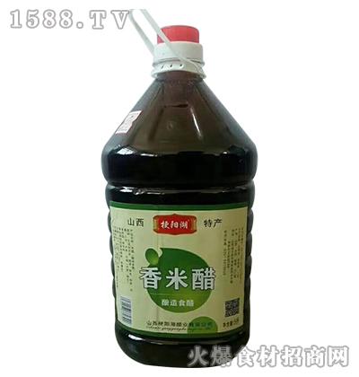 梗阳湖香米醋5L(酿造食醋)