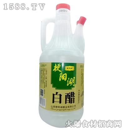 梗阳湖白醋800ml