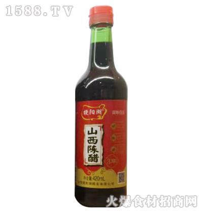 梗阳湖山西陈醋-420ml