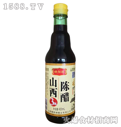 梗阳湖山西陈醋420ml(3年陈酿)