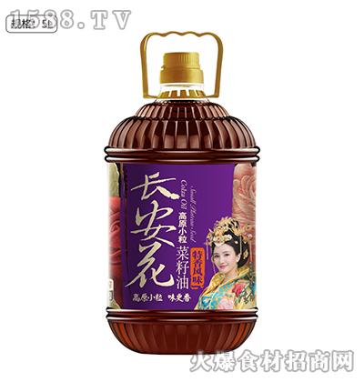 长安花菜籽油特香风味5L