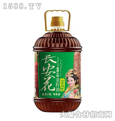 长安花菜籽油清香风味5L