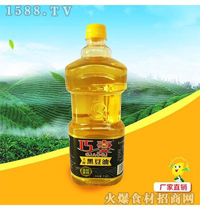 巧妻土榨黑豆油1.8L